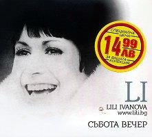 Лили Иванова - Събота вечер - албум