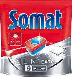 Таблетки за съдомиялна - Somat All in 1 Extra - Разфасовки от 22 и 70 броя -