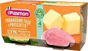 Plasmon - Пюре от топено сирене с прошуто - Опаковка от 2 x 80 g за бебета над 4 месеца -