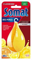 Ароматизатор за съдомиялна - Somat Deo Duo-Perls -