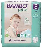 Bambo Nature 3 - M - Еко пелени за еднократна употреба за бебета с тегло от 4 до 8 kg -