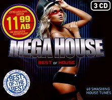 Mega House - Best of House - 3 CD - албум