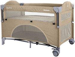 Сгъваемо бебешко легло на две нива - Milky Way - За матрак с размери 60 х 120 cm -