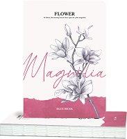 """Скицник с твърди корици - Магнолия - С размери 14.5 x 21 cm от серията """"Flower"""""""