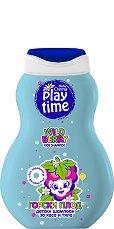Детски шампоан за коса и тяло - Play Time - С аромат на горски плодове - мокри кърпички