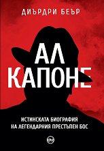 Ал Капоне Истинската биография на легендарния престъпен бос -
