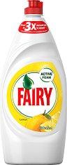 Препарат за миене на съдове с аромат на лимон - Fairy - лак