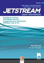 Jetstream - ниво B2.1: Учебна тетрадка за интензивно изучаване на английски език за 11. клас - Рут Джимак, Ингрид Вишниевска, Ния Василева, Райна Костова -