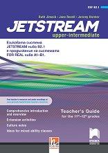 Jetstream - ниво B2.1: Книга за учителя за интензивно изучаване на английски език за 11. и 12. клас - Джеръми Хармър, Джейн Ревъл, Рут Джимак -