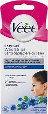 Veet Wax Strips with Easy-Gel - Епилиращи ленти за лице за чувствителна кожа с гел технология -
