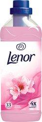 Омекотител за пране с флорален аромат - Lenor - Разфасовки от 1 и 1.9 l - продукт