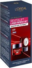 L'Oreal Revitalift Laser Renew Set - Комплект от дневен и нощен крем за лице против бръчки - серум