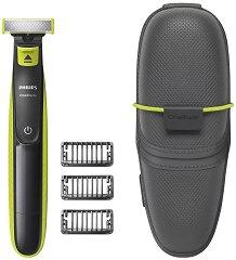 Philips OneBlade QP2520/64 - Стилизатор за брада в комплект с калъф за пътуване -
