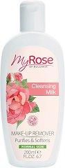 My Rose Cleansing Milk - Почистващо мляко за лице с екстракт от българска роза - душ гел