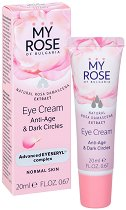 My Rose Anti-Age & Dark Circles Eye Cream - афтършейв