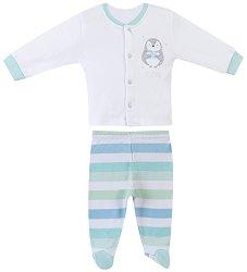 Бебешки комплект - 100% памук -