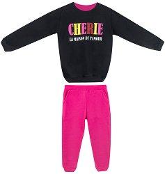 Детски комплект - 100% памук -