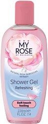 My Rose Refreshing Shower Gel - шампоан