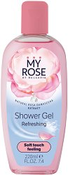 My Rose Refreshing Shower Gel - продукт