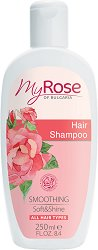My Rose Smoothing Hair Shampoo - Изглаждащ шампоан с екстракт от българска роза - шампоан