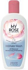 My Rose Intimate Wash - Интимен гел с екстракт от българска роза - продукт