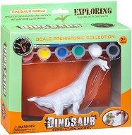 """Декорирай сам пластмасова фигура - Брахиозавър - Творчески комплект от серията """"Dinosaur World"""" - творчески комплект"""
