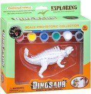 """Декорирай сам пластмасова фигура - Анкилозавър - Творчески комплект от серията """"Dinosaur World"""" -"""