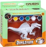 """Декорирай сам пластмасова фигура - Спинозавър - Творчески комплект от серията """"Dinosaur World"""" -"""