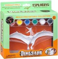 """Декорирай сам пластмасова фигура - Птеродактил - Творчески комплект от серията """"Dinosaur World"""" -"""