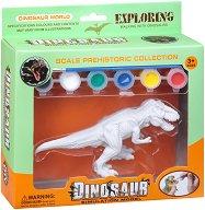 """Декорирай сам пластмасова фигура - Тиранозавър Рекс - Творчески комплект от серията """"Dinosaur World"""" -"""