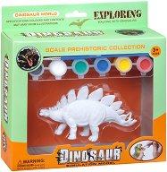 """Декорирай сам пластмасова фигура - Стегозавър - Творчески комплект от серията """"Dinosaur World"""" - творчески комплект"""