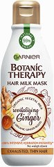 Garnier Botanic Therapy Ginger Recovery Milk Mask - Ревитализираща млечна маска за изтощена и слаба коса с джинджифил и мед - балсам