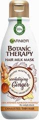 Garnier Botanic Therapy Ginger Recovery Milk Mask - Ревитализираща млечна маска за изтощена и слаба коса с джинджифил и мед - гел