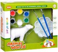 """Декорирай сам пластмасова фигура - Бяла мечка - Творчески комплект от серията """"Animal World"""" -"""