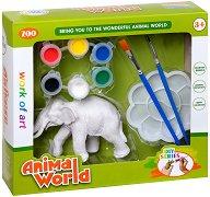 """Декорирай сам пластмасова фигура - Слон - Творчески комплект от серията """"Animal World"""" -"""