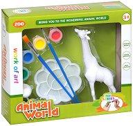 """Декорирай сам пластмасова фигура - Жираф - Творчески комплект от серията """"Animal World"""" -"""