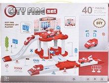 Пожарникарска станция - играчка