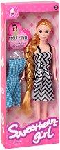 Кукла - В комплект с 2 рокли -