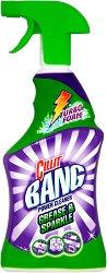 Почистващ препарат за кухня - Cillit Bang -