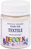Боя за текстил с перлен ефект - Decola - Шишенце от 50 ml