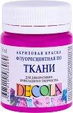 Флуоресцентна текстилна боя - Decola - Шишенце от 50 ml