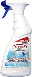 Почистващ препарат против плесен за баня -