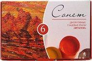 """Темперна боя с металиков ефект - Комплект от 6 цвята от серията """"Сонет"""""""