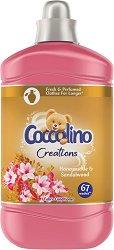 Омекотител с аромат на лоницера и сандалово дърво - Coccolino Creations -