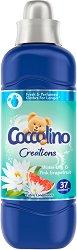Омекотител за пране с аромат на водна лилия и грейпфрут - Coccolino Creations - Разфасовки от 0.925 ÷ 1.680 l -