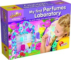 Лаборатория за парфюми -