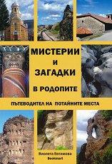 Мистерии и загадки в Родопите: Пътеводител на потайните места - Виолета Евтимова -