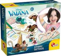 Татуировки - Ваяна -