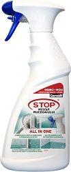 Универсален почистващ препарат против плесен - All in One - Разфасовка от 500 ml -