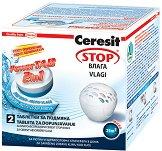 Таблетки за влагоабсорбатор - Ceresit Power Tab 2 в 1 - Опаковка от 2 броя по 300 g